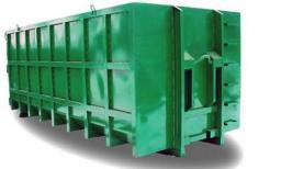 Вывоз строительного мусора,бытового, ТБО в Ярославле.