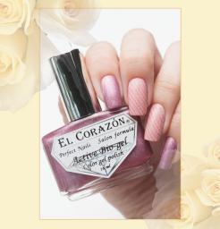 Био-гель EL Corazon® Active Bio-gel Color gel polish Prisma №423/24