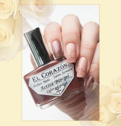 Био-гель EL Corazon® Active Bio-gel Color gel polish Prisma №423/25