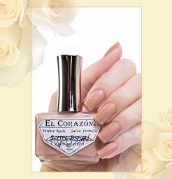 Био-гель №423/50 Active Bio-gel Color gel polish EL Corazon®