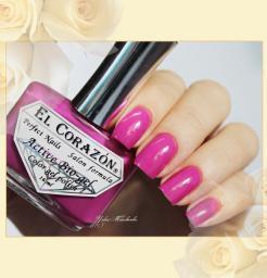 Био-гель EL Corazon® Active Bio-gel Color gel polish