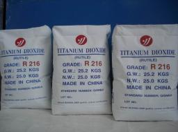 Диоксид титана R 216, 218, 220, 996, LR 108, SM 203, BLR 699