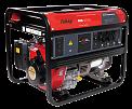 Бензиновая электростанция Fubag MS 5700 ES