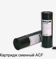 Картридж для фильтра очистки воздуха дыхания BAF