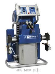Дозатор REACTOR H-XP2