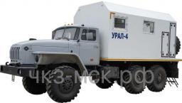 Урал-4