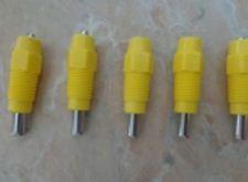 Нипельная поилка (желтая)
