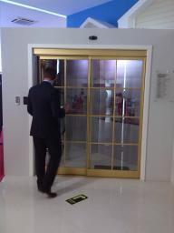 KBB Автоматические межкомнатные двери