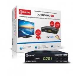ресивер DVB-T2, бесплатное цифровое телевидение.