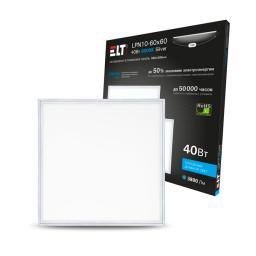 Светодиодная встраиваемая панель LPN10-60х60-40-6000-Silver, 40 Вт, 220 В, 6500 К ELT