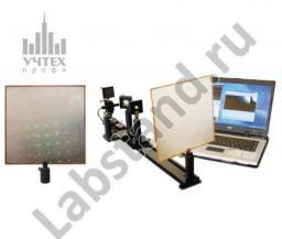 Лабораторный стенд «Дифракция света на одно- и двумерных решетках»