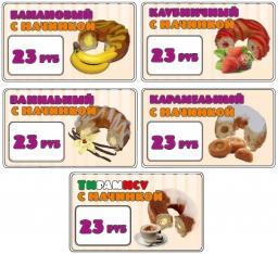 Donut's пончики С НАЧИНКОЙ