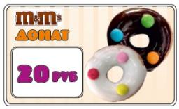 Donut's пончики с m&m's