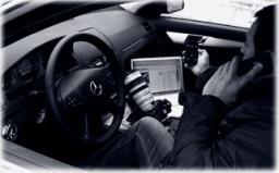 GPS трекеры, наблюдение, контроль за детьми