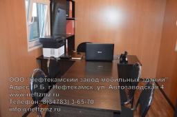 Вагон-дом офис передвижной на прицеп-шасси тракторном