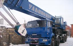 Продам автокран Ульяновец МКТ-50.1. на базе Камаза 65 201.