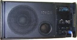 Активная акустическая система АС-753А (монитор)