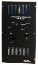 Концертный встраиваемый моноусилитель НОЭМА РА 310 (моноблок)