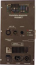 Встраиваемый моноусилитель PA300ВСТ