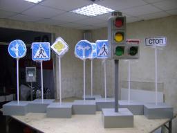 Разборные дорожные знаки с основанием для детской игровой площадки
