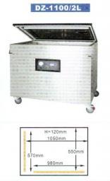 DZQ-1100/2L (нерж., газ)