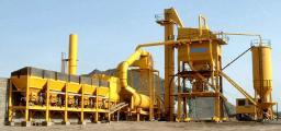 асфальтово бетонный завод