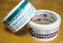 Скотч брендированный 2 цвета 50мм/66м (45 мкм)