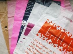 Пакет полипропиленовый с логотипом 12 х 18 + 5 см (30)