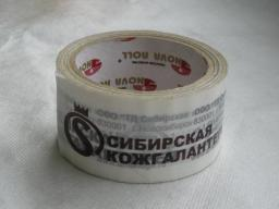 Скотч с логотипом 2 цвета 50мм/66м (50 мкм)