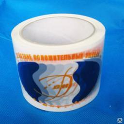 Скотч с логотипом 2 цвета 75мм/66м (45 мкм)