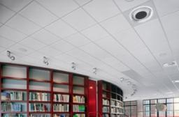 Подвесной потолок ARMSTRONG RETAIL