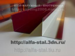 Угол внутренний / наружный / наличник