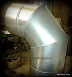 Колено вентиляционное и водосточное D200 - 3 сегмента, 90 градусов.