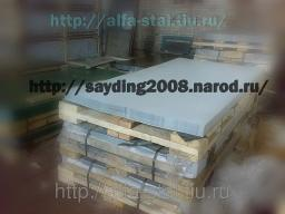 Лист оцинкованный 0.45 / 0,5 мм заводская окраска по RAL