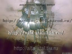 Хомут / держатель трубы водосточной