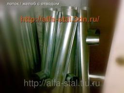 Лоток / желоб водосточный с отводом