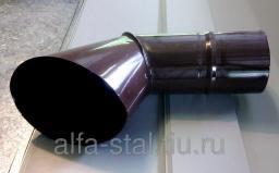 Отмет водосточной трубы Д100 цвет 8017