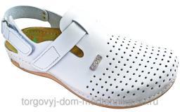 Обувь мужская LEON - 701 М, белые
