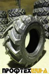 Шина 405/70-20 R1