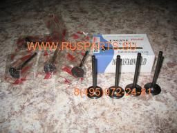 Клапаны выпускные и впускные двигателя Nissan H20-II