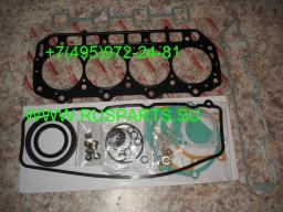 Прокладки двигателя Yanmar 4TNE98