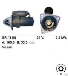 Стартер 23300-Z5505 для грузовинка Nissan