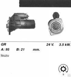 Стартер двигателя Isuzu 4BG1 (24V) 4,5kw