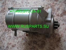 Стартер двигателя Kubota V2403 (12V)
