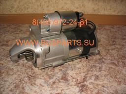 Стартер двигателя Perkins 2873K634 (12V) в Подольске