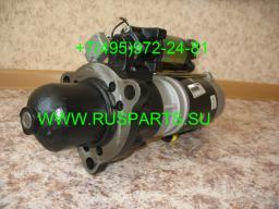 Стартер двигателя Komatsu 6D125E