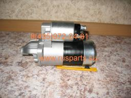Стартер двигателя Mitsubishi 4G32 220007377, 4322070, 530084602