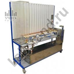 Типовой комплект учебного оборудования «Гидравлика систем водоснабжения ЖКХ»
