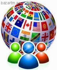 Русско-английский Интернет-магазин в Туркменистане