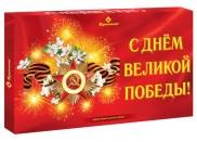 Коробки конфет